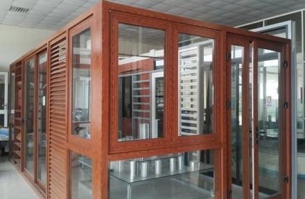 Hệ thống cửa nhôm kính giả gỗ